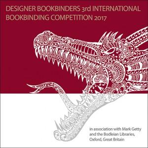 DBIBC-2017-logo